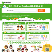 Ameba()