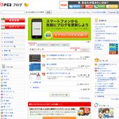 FC2(WEB)